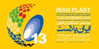 Iran Plast 2019