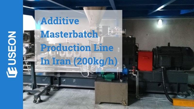 Additive Masterbatch Production Line in Iran