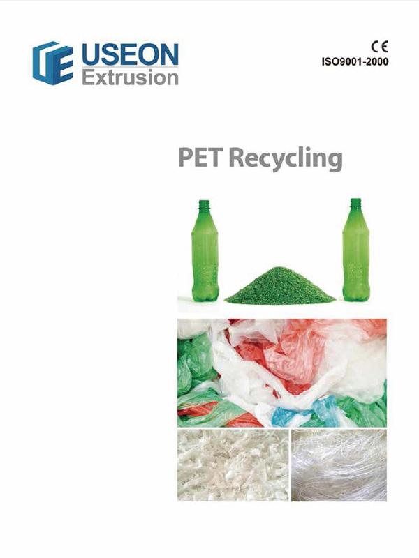 PET Recycling (English)