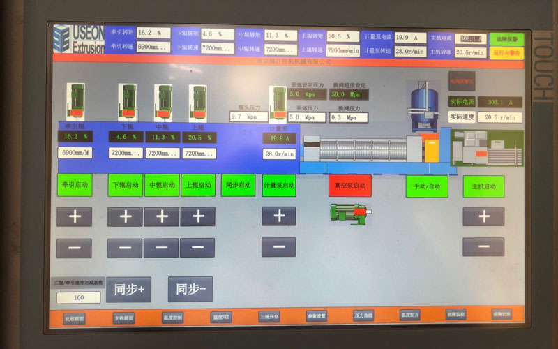 USEON Control System