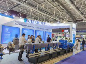 USEON at Chinaplas 2021