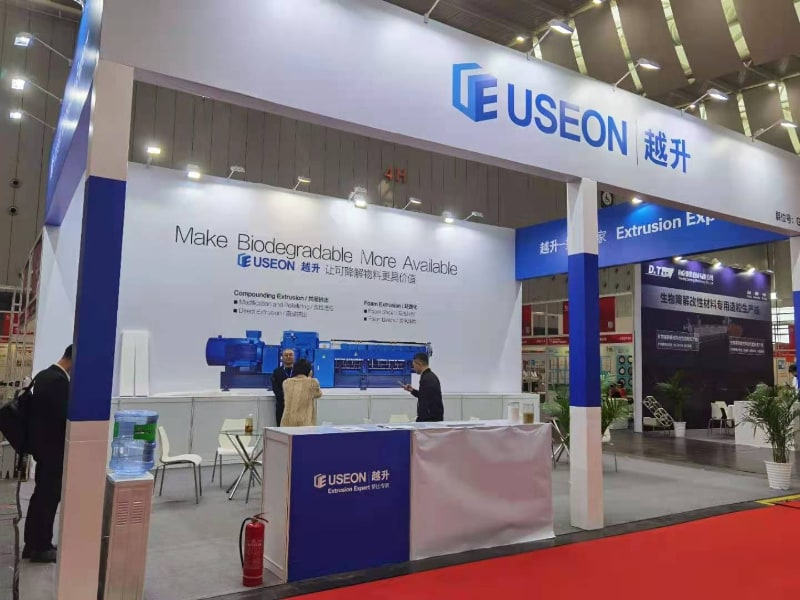 USEON at 2021 China (Foshan) International Rubber and Plastics Industry Expo