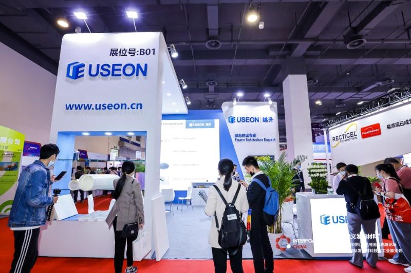 USEON at Interfoam 2021