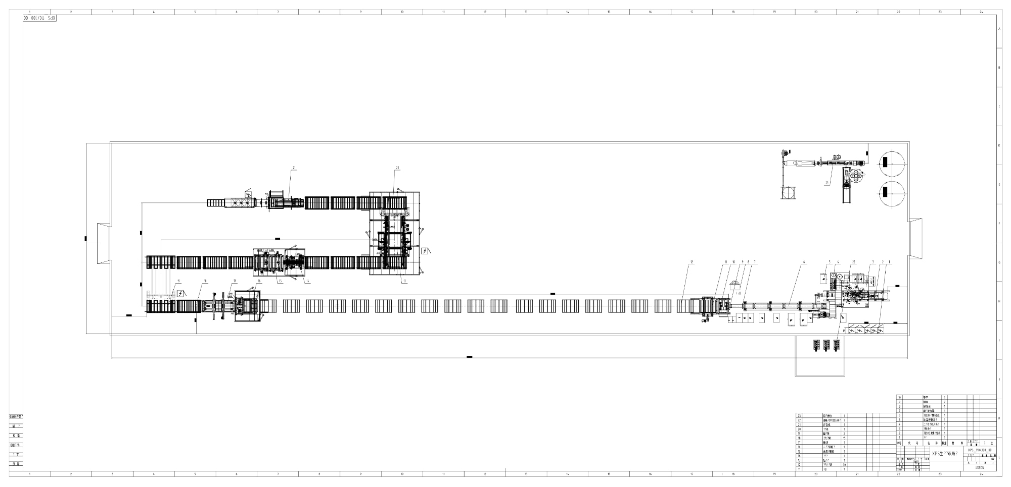 Layout of TDS110-TDD300 XPS Extrusion Line