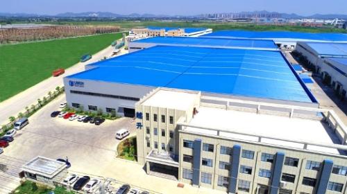 USEON Factory