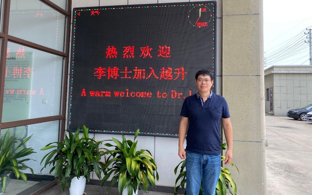 USEON Dr.Li